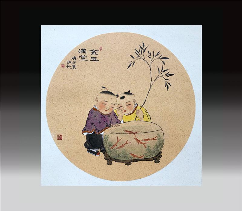婴戏图瓷板画之一:《金玉满堂》    2020年  釉上彩瓷板  直径 35cm圆